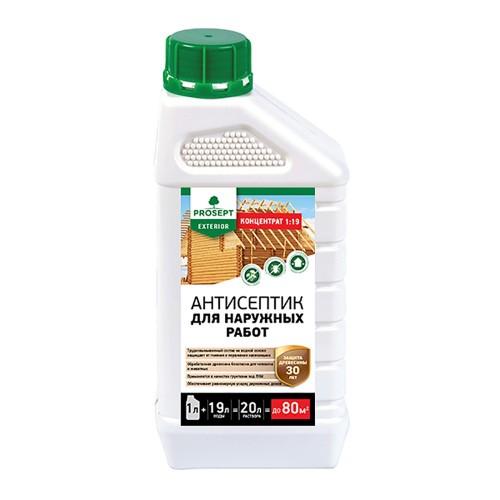 Просепт EXTERIOR (1л)- антисептик для наружных работ, защита и консервация древесины различных пород. Концентрация 1:19
