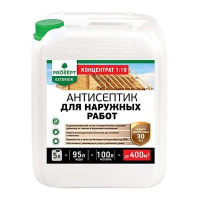 Просепт EXTERIOR (5л)- антисептик для наружных работ, защита и консервация древесины различных пород. Концентрация 1:19