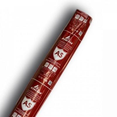 ИЗОСПАН AS / Гидро- ветрозащитная трехслойная паропроницаемая мембрана, плотность 115 гр/м2, 43,75х1,6 м