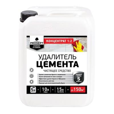 Просепт CEMENT CLEANER (5л) - смывка для  очистки поверхностей от загрязнений бетонами любых марок. Концентрация 1: 2