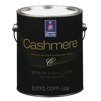 Краска интерьерная SW CASHMERE  PremiumInteriorLatexFlatEnamel EW/Латексная Матовоя с легким переливом на в/о, Экстра белая(3,78л.)