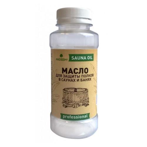 Просепт SAUNA OIL (0,25л)- масло для защиты потолков в саунах и банях. Готовый состав.