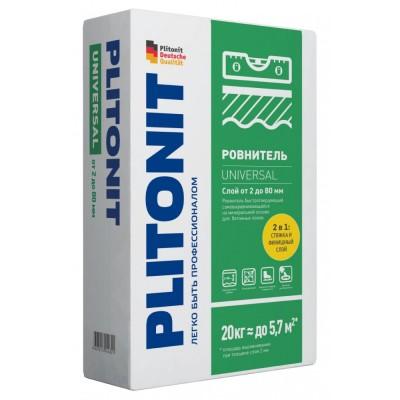 Ровнитель быстротвердеющий самовыравнивающийся на минеральной основе для бетонных полов ПЛИТОНИТ Universal 20 кг , толщ.слоя 2-80 мм (Плитонит)
