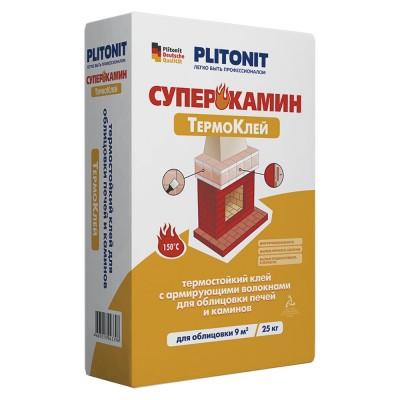 Клей ПЛИТОНИТ СуперКамин ТермоКлей, термостойкий с армирующими волокнами для облицовки печей и каминов  25 кг, (Плитонит)
