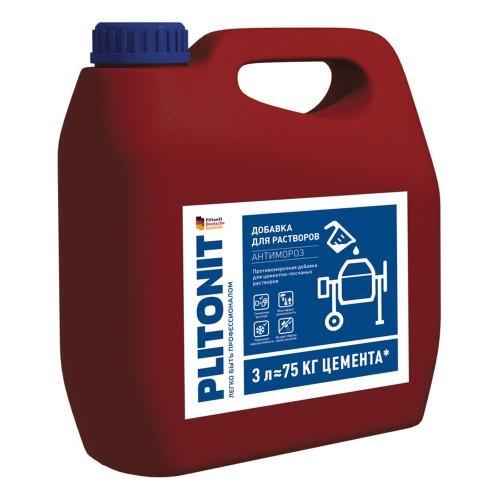 PLITONIT АнтиМороз -3 Противоморозная добавка для цементно-песчаных растворов, 3 л.