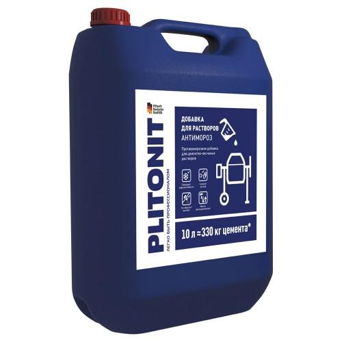 PLITONIT АнтиМороз -10 Противоморозная добавка для цементно-песчаных растворов, 10 л.