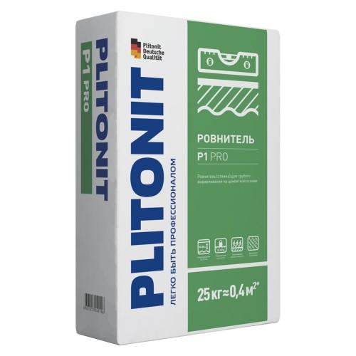 Ровнитель пола на цементной основе PLITONIT Р1 PRO первичный, 25кг, толщ. слоя 10-50 мм (Плитонит)