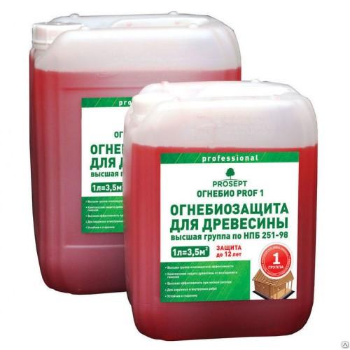 Просепт ОГНЕБИО PROF-1 (10л)- комплексная защита древесины от возгорания и гниения. Готовый состав.