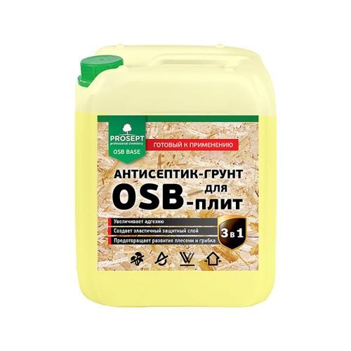 Антисептик ПРОСЕПТ OSB BASE (5л) - грунт для плит OSB, готовый состав 5л