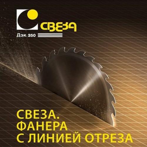 Фанера березовая ФСФ 18 мм 1/1  2440х1220 Ламинированная 120 г/м2 (Свеза) DECK350