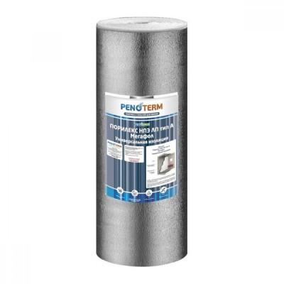 Порилекс НПЭ ЛП тип А 2*1200*25 (Мегафол) Универсальный  влаго- и теплоизоляционный материал с эффектом отражения