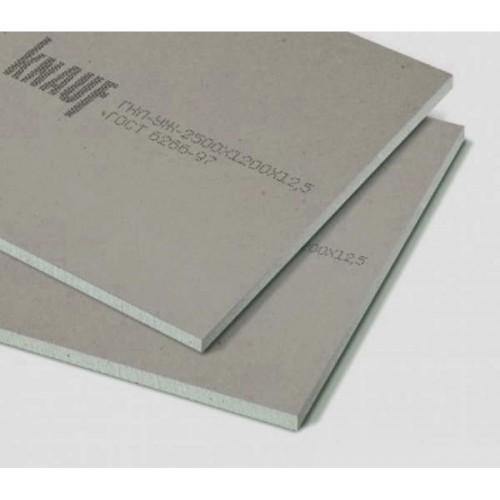 Лист гипсокартонный  9,5 мм  2500х1200 (Кнауф)