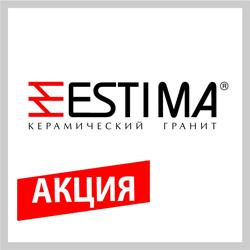 ЭСТИМА